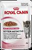 Royal Canin Kitten Instinctive в желе