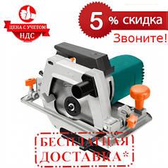Пила циркулярная Sturm CS50201 (2 кВт, 200 мм, 60 мм) |СКИДКА 5%|ЗВОНИТЕ