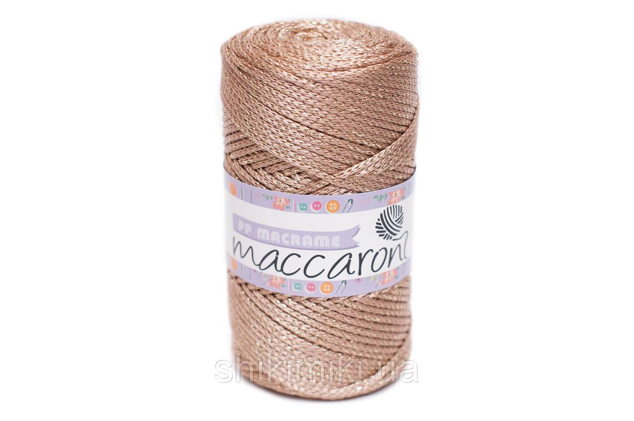 Трикотажный полиэфирный шнур с люрексом PP Macrame, цвет Карамельный