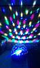Світломузика диско куля Magic Ball Music з Блютус, фото 3