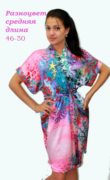 Шелковый халат разноцвет 46-50