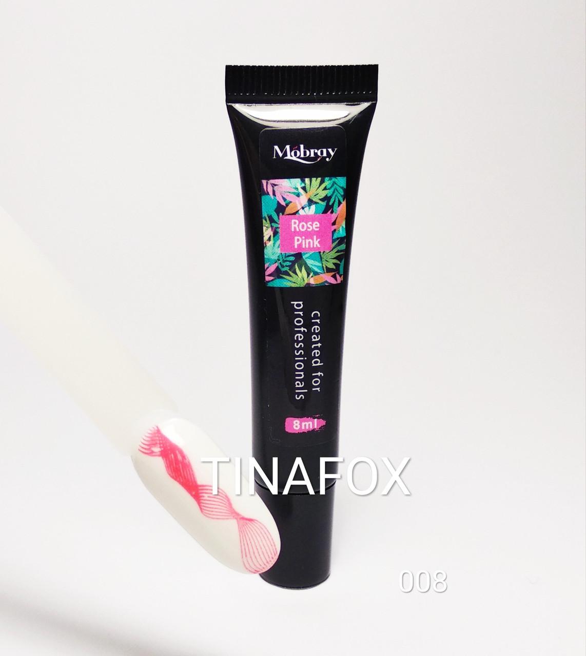 Гелевая краска для стемпинга и дизайна ногтей Mobray Розовая №008, 8 мл