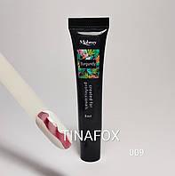 Гелевая краска для стемпинга и дизайна ногтей Mobray Бордовый №009, 8 мл