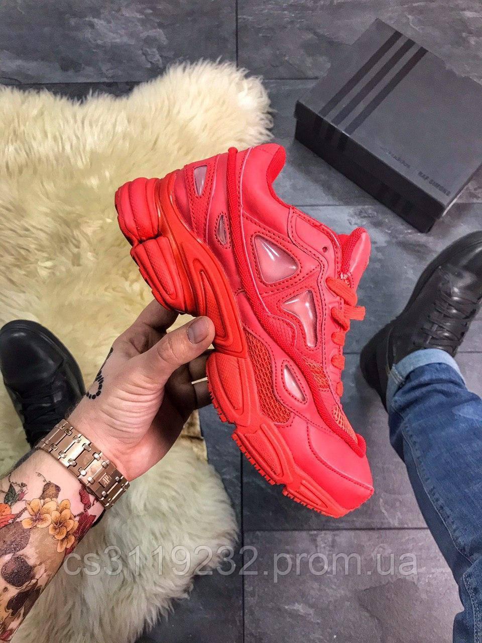 Мужские кроссовки Adidas Raf Simons Triple Red ( красные)