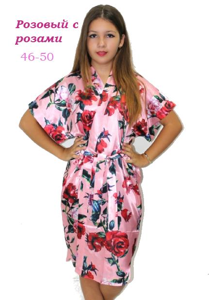 Шелковый халат розовый с розами 46-50