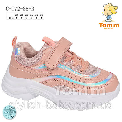 Детская спортивная обувь 2020 оптом. Детская обувь бренда Tom.m для девочек (рр. с 27 по 32), фото 2