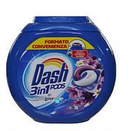 Капсулы для стирки DASH 51 капс. 3 in 1 lavanda