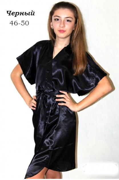 Шелковый халат черный 46-50