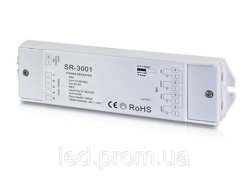 LED-повторитель 5A*4CH (SR-3001)