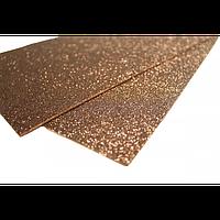 Фоамиран блестящий , 2 мм, 20х30 см, коричневый