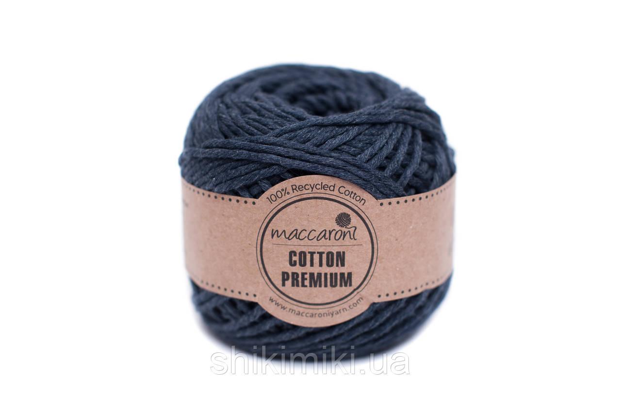 Эко шнур Maccaroni Cotton Premium 2 мм, цвет темный джинс
