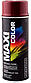 Эмаль универсальная Maxi Color, 400 мл Аэрозоль Винно-красный (RAL 3005), фото 2