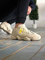 Кроссовки Adidas Yeezy Boost 500 мужские зимние. Натуральная замша, мех 100% прошиты. Бежевые код Z-2040