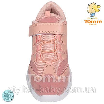 Детская спортивная обувь 2020 оптом. Детская обувь бренда Tom.m для девочек (рр. с 33 по 38), фото 2