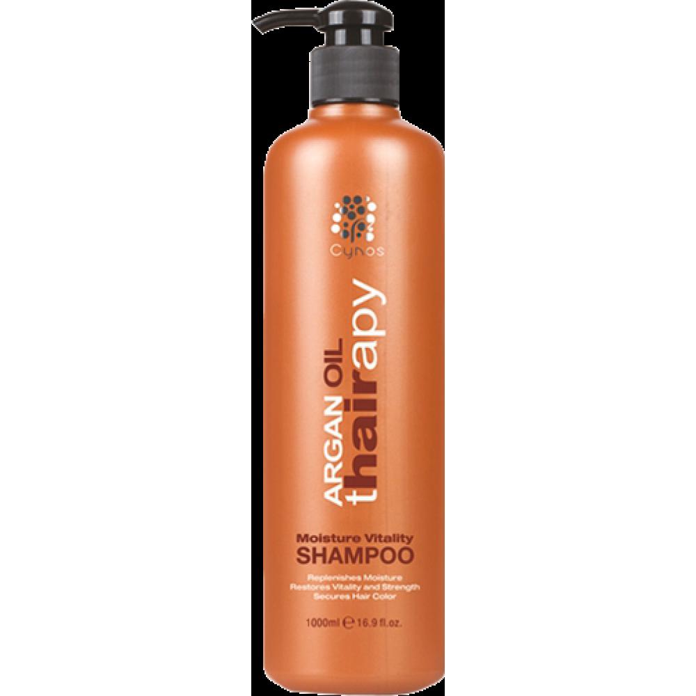 Шампунь увлажняющий для волос с маслом аргании Moisture Vitality