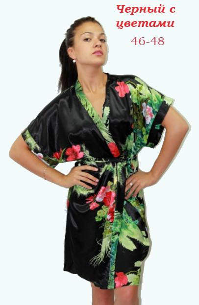 Шелковый халат черный цветы 46-48