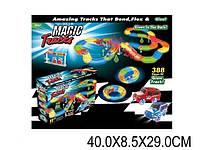 Magic Track 388 элементов