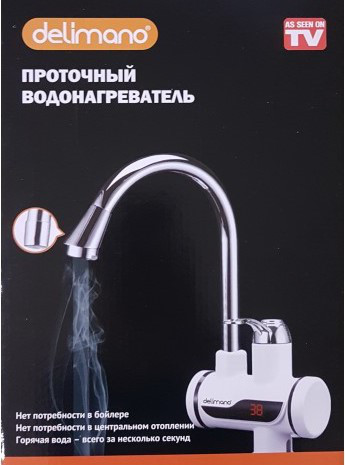 Delimano Миттєвий проточний водонагрівач з дисплеєм