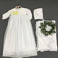 Комплект для хрещення для дівчинки 3предмета(платячко,шапочка,крижма-плед)
