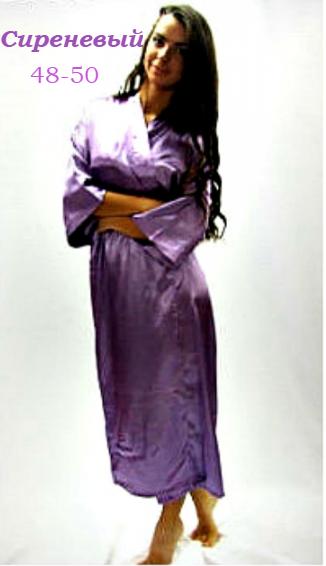Шелковый халат Натали сиреневый длинный 48-50