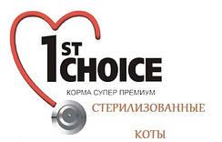 1st Choice для стерилізованих котів