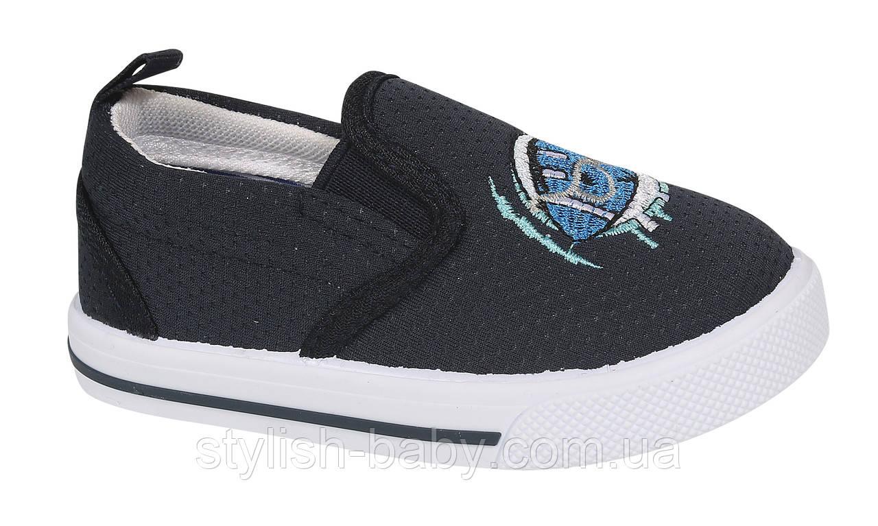 Детская спортивная обувь 2020 оптом. Детские кеды бренда Tom.m - Boyang для мальчиков (рр. с 20 по 24)