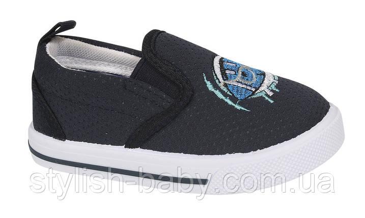 Детская спортивная обувь 2020 оптом. Детские кеды бренда Tom.m - Boyang для мальчиков (рр. с 20 по 24), фото 2