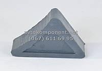 Упор противооткатный Легковые Авто (башмак) (производство Украина) (арт. 11-3927010)