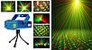 Мини лазерный проектор ХХ - 027, внутренний проектор, новогодний лазер (Точки), фото 5