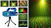 Мини лазерный проектор ХХ - 041, внутренний проектор, новогодний лазер (Рисунок: точки с линиями), фото 6