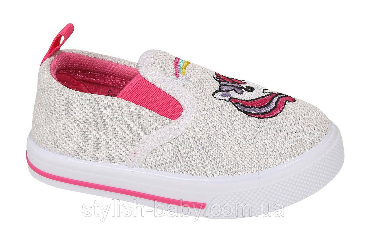 Детская спортивная обувь 2020 оптом. Детские кеды бренда Tom.m - Boyang для девочек (рр. с 20 по 24)