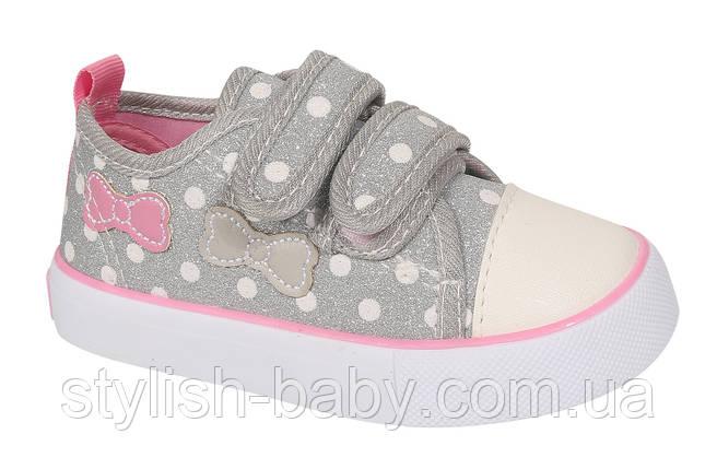 Детская спортивная обувь 2020 оптом. Детские кеды бренда Tom.m - Boyang для девочек (рр. с 20 по 24), фото 2
