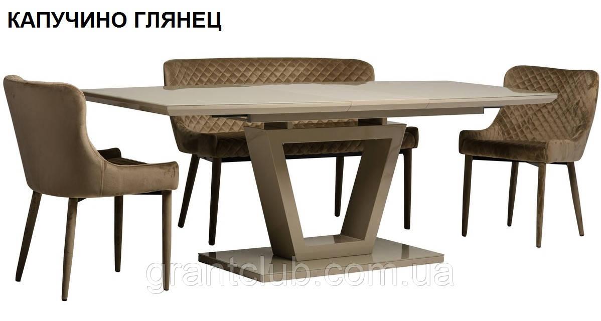 Стіл TM-63 капучино 160/200х90 (безкоштовна доставка)