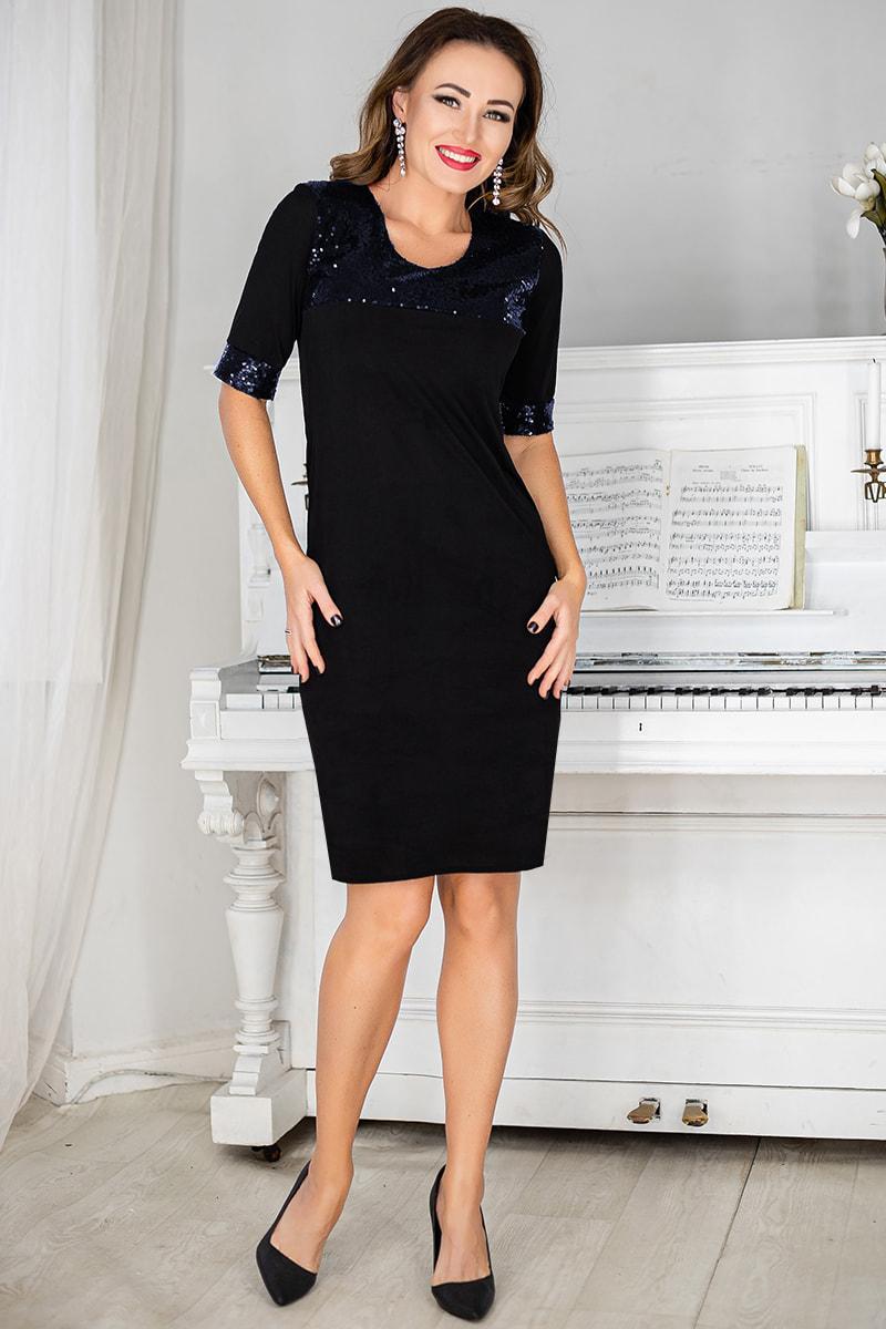 Чорно-синє коктейльна сукня з паєтками Лаони