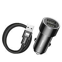 Автомобильное зарядное устройство Baseus Small Screw 3.4A Dual-USB Lightning Черный (TZXLD-A01)