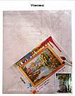 Рисование по номерам  Красный зонт в арке (BK-GX32893) 40 х 50 см (Без коробки), фото 2