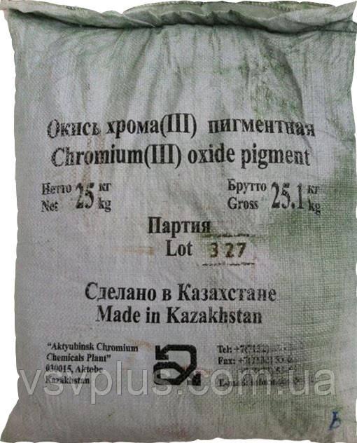 Пигмент окись хрома Зеленый АЗХС III сухой Казахстан 25 кг
