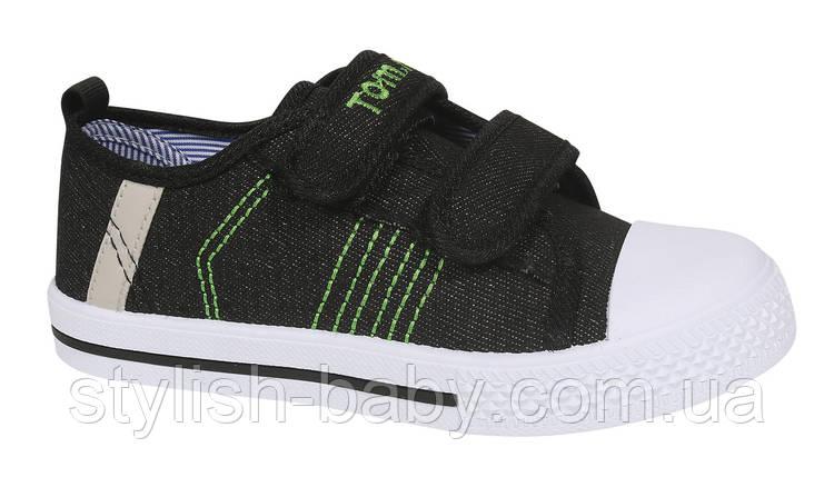Детская спортивная обувь 2020 оптом. Детские кеды бренда Tom.m для мальчиков (рр. с 31 по 36), фото 2