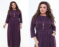Женское длинное теплое платье бордо XL букле Минова