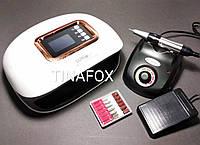 Стартовый набор для маникюра фрезер 35вт, 35000об/мин и лампа SUN H4 Plus, 72 Вт
