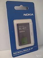 Аккумулятор (батарея) BL-4CT для мобильных телефонов Nokia 2720 Fold, 5310 XpressMusic, 5630