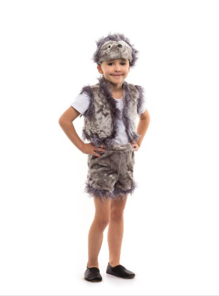 Карнавальный костюм Ёжик