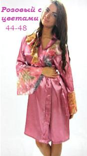 Шелковый халат розовый с цветами 44-48
