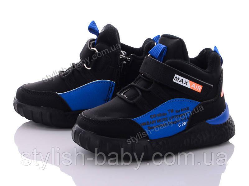 Детские кроссовки 2020 оптом. Детская спортивная обувь бренда W.niko для мальчиков (рр. с 26 по 31)