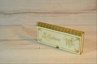 Дерев'яна коробка для пакування. Подарункова коробка.8 березня