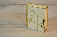 Дерев'яна коробка для пакування. Подарункова коробка.Моєму коханому чоловікові