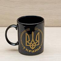 """Чашка офисная 0.35 """"Герб Украины"""" черная"""