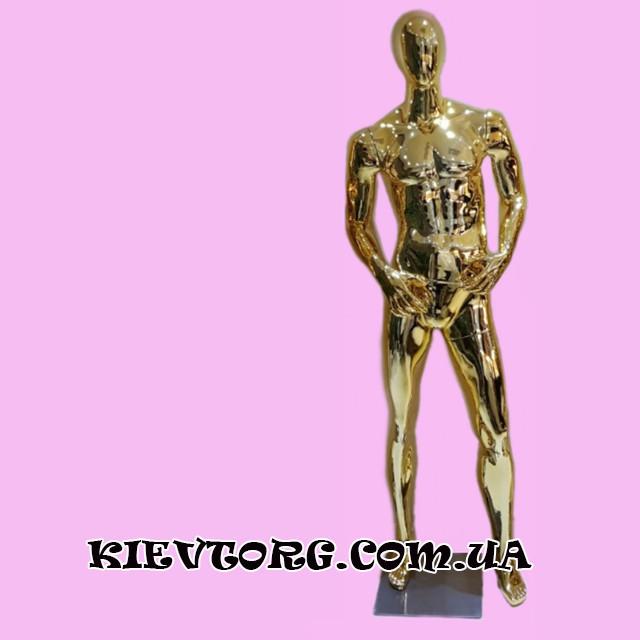 Манекен мужской золотой зеркальный в полный рост
