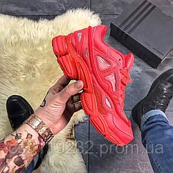 Женские кроссовки Adidas Raf Simons (красные)