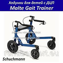 Ходунки для детей с ДЦП Schuchmann Malte Gait Trainer (Used)
